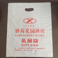礼品袋-青海塑料袋定制