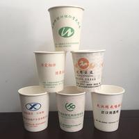 纸杯|广告纸杯-青海一次性纸杯定制
