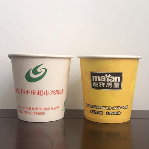 纸杯 广告纸杯-青海一次性纸杯定制