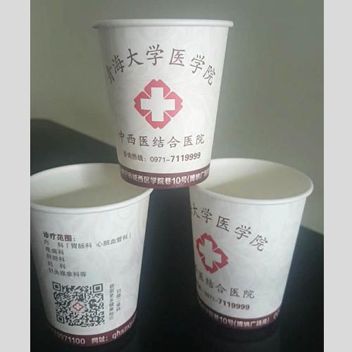 纸杯设计图-青海一次性纸杯定制