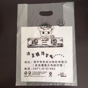 塑料包装袋-西宁塑料袋定制