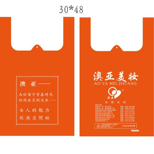 化妆品购物袋设计图-青海超市购物袋定制