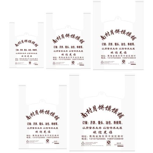 餐饮购物袋-青海购物袋定制