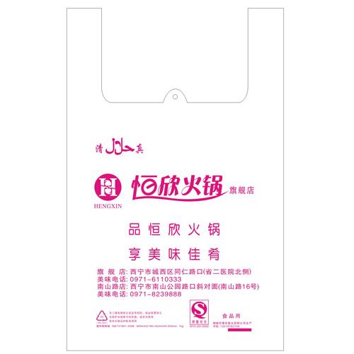 餐饮塑料丰禾棋牌游戏-青海丰禾棋牌游戏定制