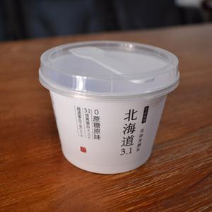 酸奶杯-西宁酸奶杯定制批发