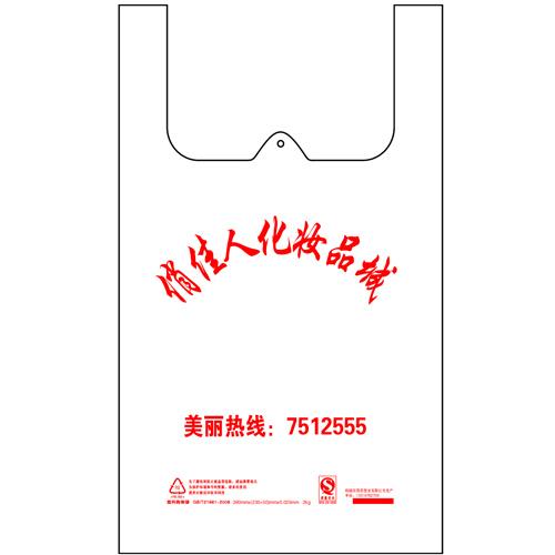 化妆品购物袋-青海购物袋定制