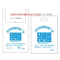 手机广场塑料袋-青海购物袋定制